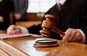 суд террористы