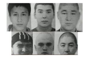 предполагаемые террористы в Карагандинской области