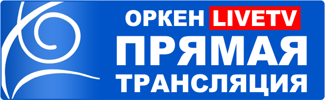 Orken LiveTV